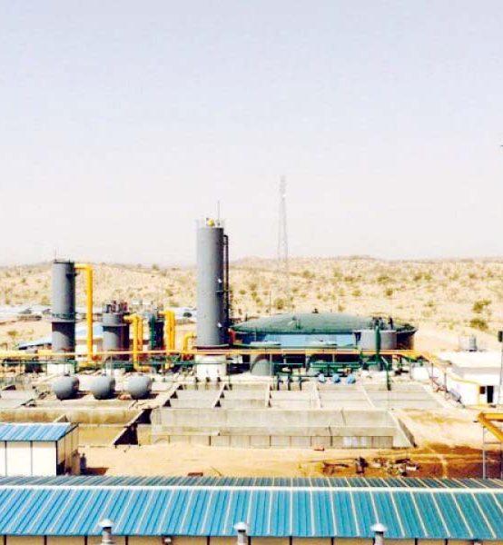 Visit to Nishat Chunian Power Plant