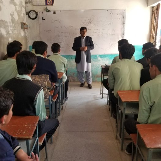 SCET introductory session AL Suffa boys college chak jhumra