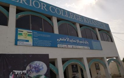 Visit to Superior College Khanpur
