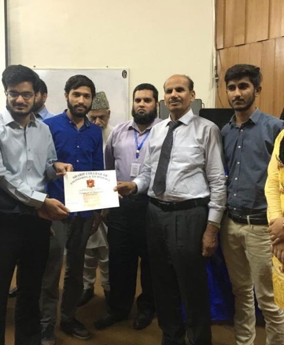 Chemical Engineering Subject Competition