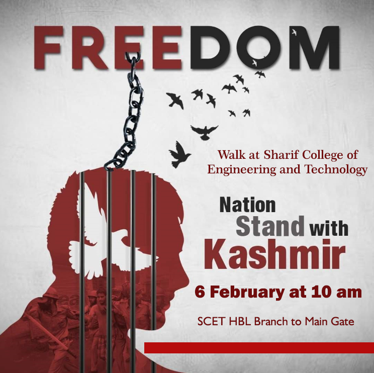 Kashmir Day Walk at SCET