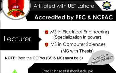Faculty Required