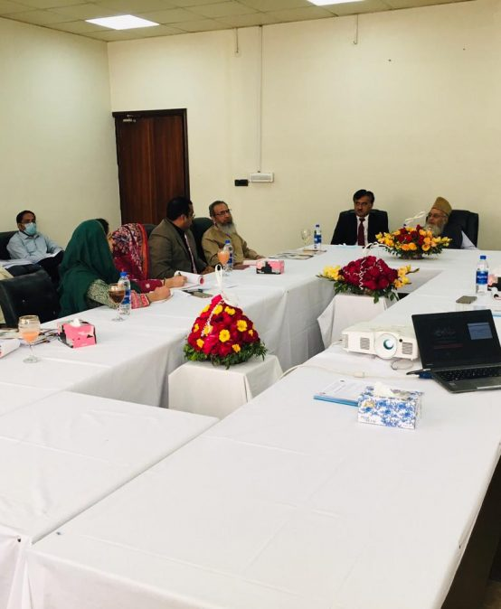 4th Industry Advisory Board (IAB) Meeting 2021